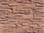 Kamień dekoracyjny i elewacyjny Roma STONE MASTER - zdjęcie 1